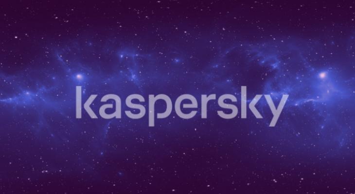 Cybersecurity partner kaspersky 1